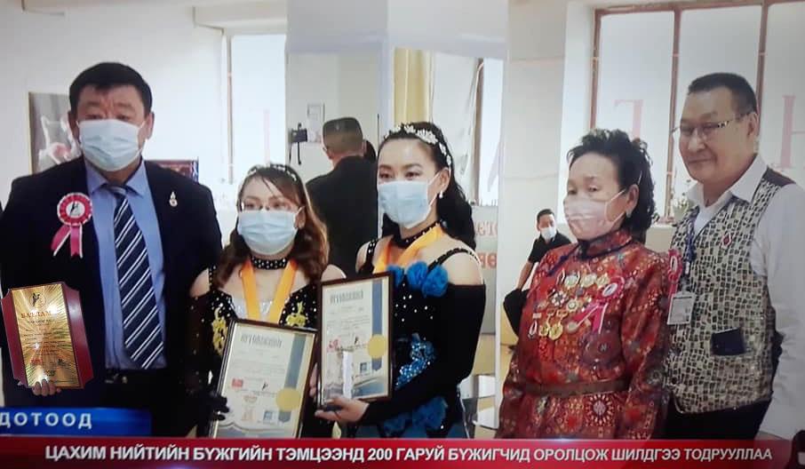 Монгол Улсын нийтийн бүжгийн аварга шалгаруулах тэмцээнийг ивээн тэтгэв.